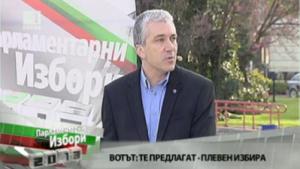 Караджов БНТ