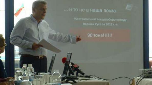 Ruse_news