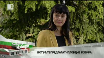 penka_bnt