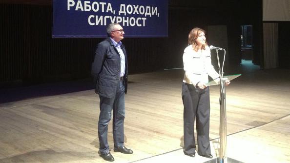 prepalnena_zala_3_news
