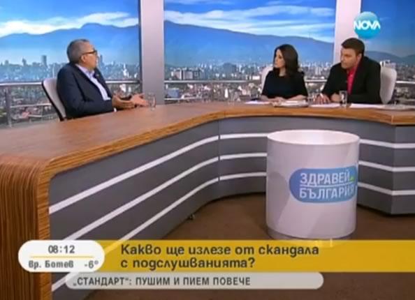 video-nova-ivan-kostov