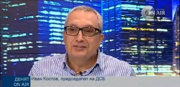 kostov_onair